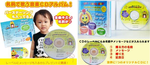 CD_メイン画像