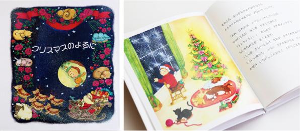 クリスマス_メイン画像