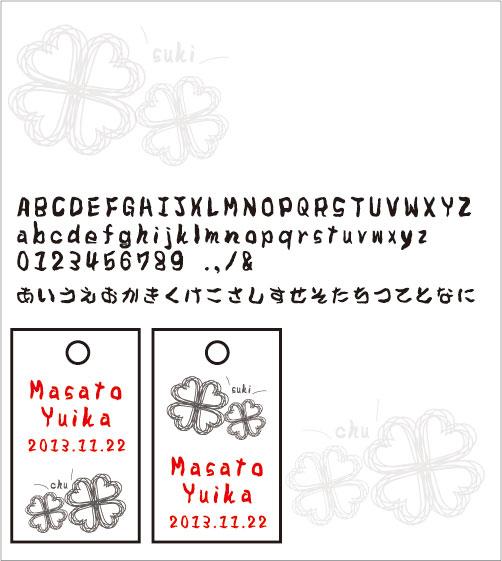 img61999434 (2)